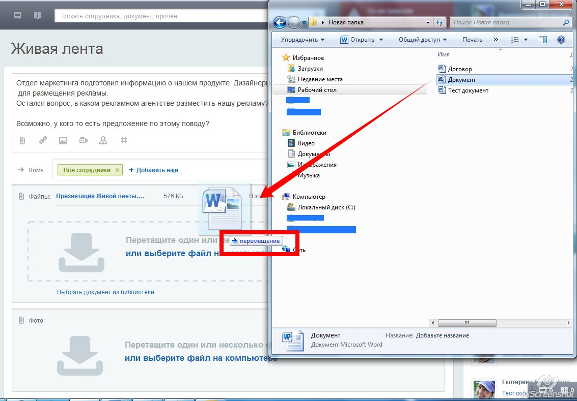 Как в битриксе прикрепить файл инфоблоки битрикс в mysql