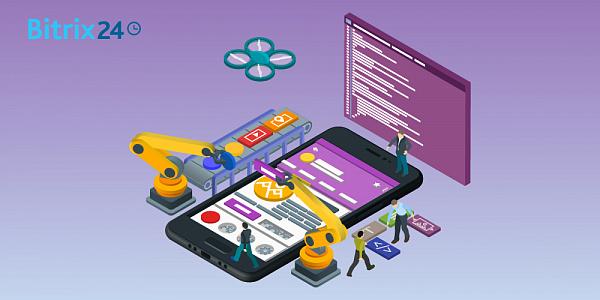 Neuigkeiten in der mobilen App