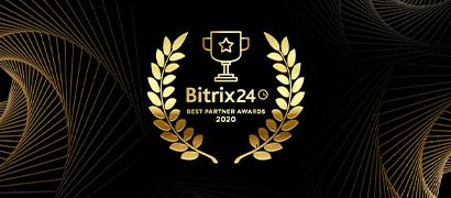 Bitrix24 2020年最佳合作夥伴頒獎儀式
