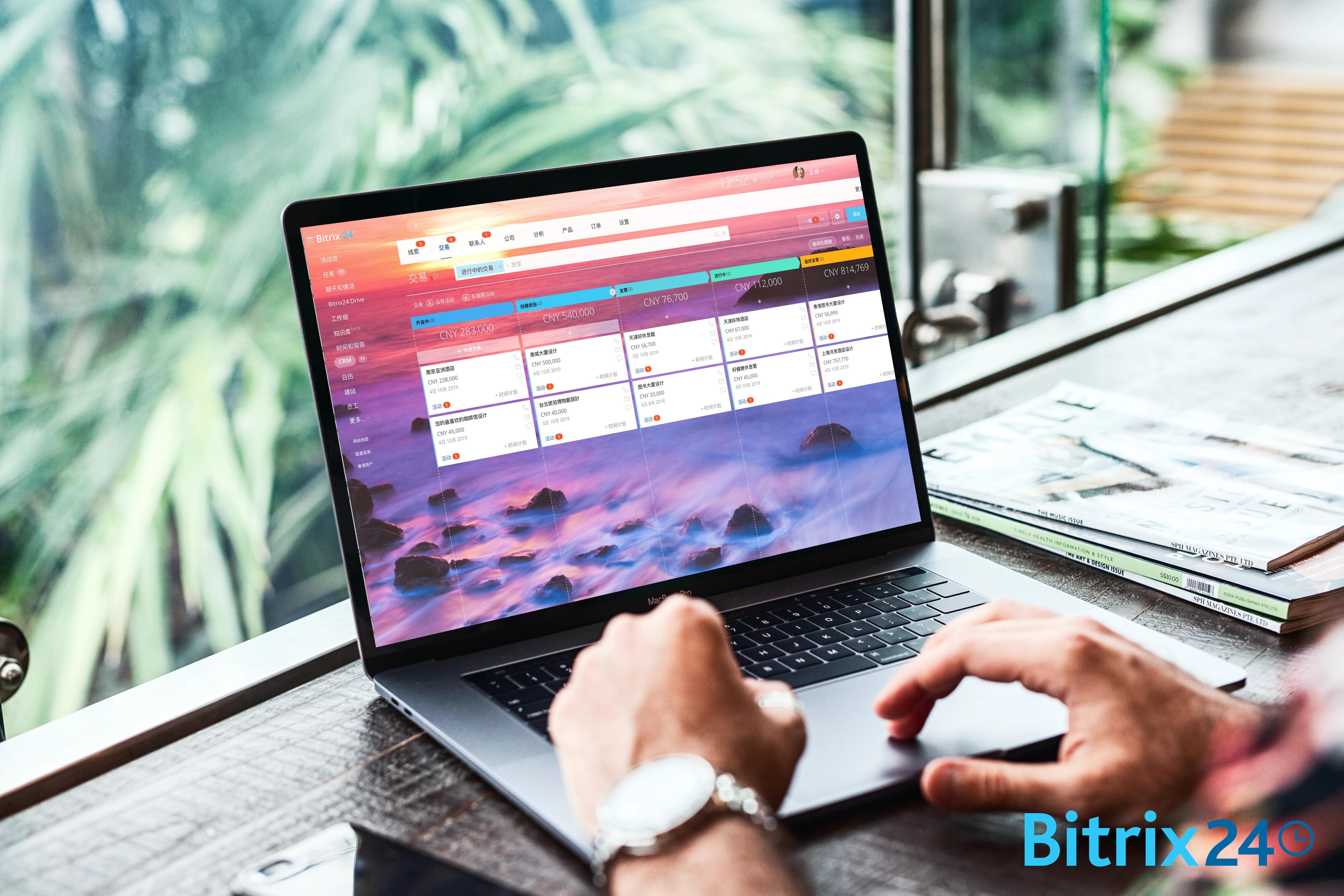 如何从另外一个CRM系统迁移到Bitrix24 CRM系统。如何从Bitrix24账户迁移到另外一个Bitrix24账户