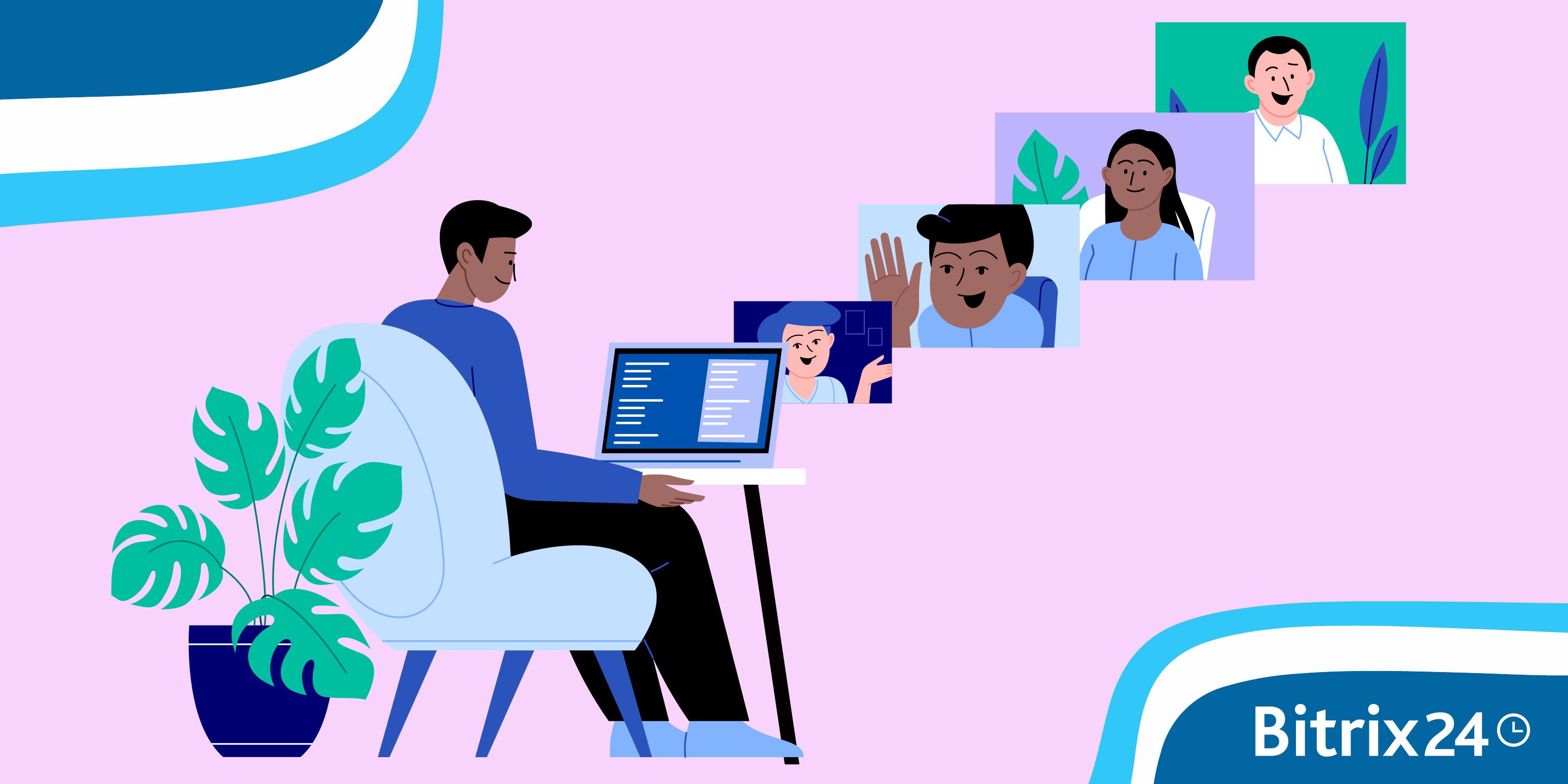 內部網路使用者和外部網路使用者的區別