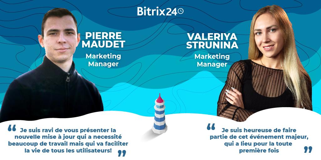 La Nouvelle Version de Bitrix24 : Rencontrez notre équipe