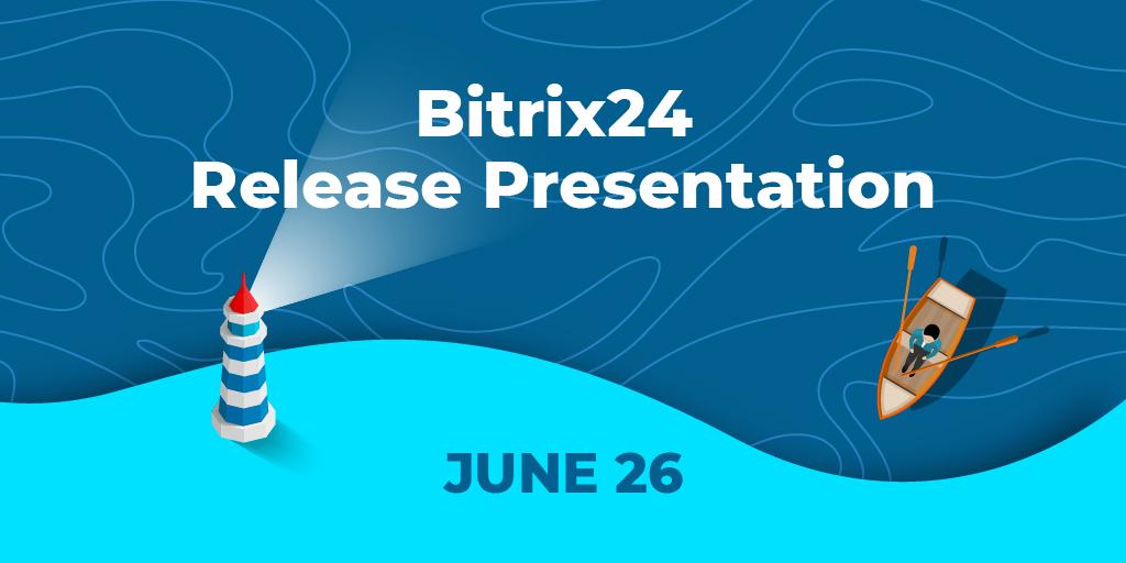 Bitrix24のリリースプレゼンテーション