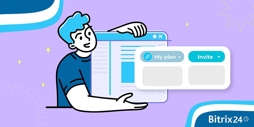 """Bitrix24最近更新:""""我的版本订阅""""和""""邀请同事""""的小部件"""