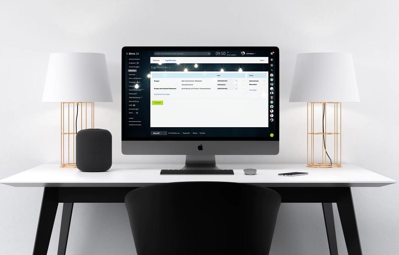 NEU: Zugriffsrechte auf Bitrix24 Websites
