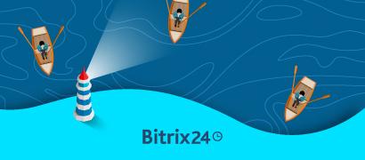 Có Gì Mới trên Bitrix24: Nội dung tháng Bảy