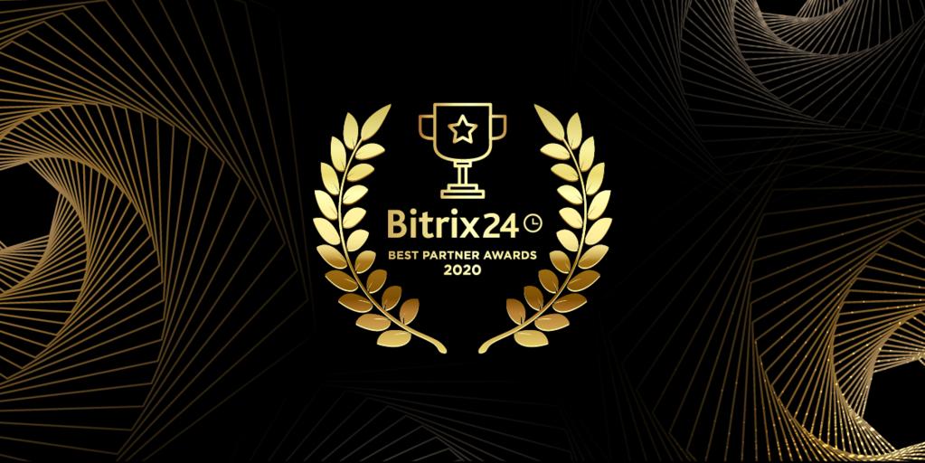 Bitrix24 ベストパートナー・アワード2020