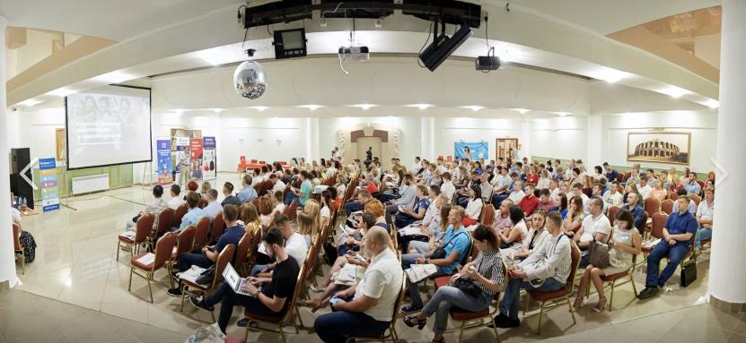 Презентация нового Битрикс24 в городах России