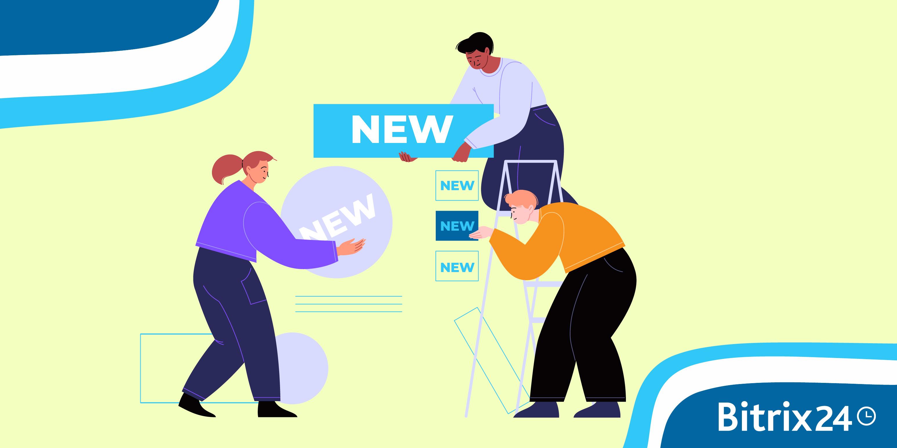 CRM中的新自动化规则和触发器