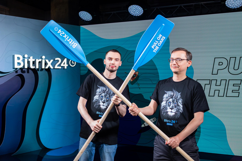 Nuova release di Bitrix24 London