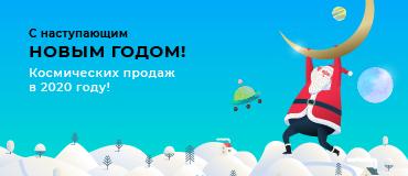 Тайное послание от Деда Мороза обладателям Битрикс24