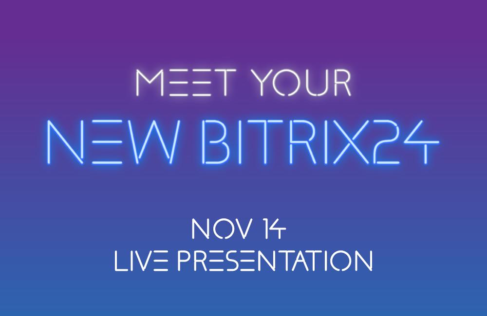 Bitrix24 Fall 2019 Release Presentation
