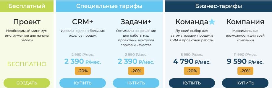 С 1 сентября новые тарифы