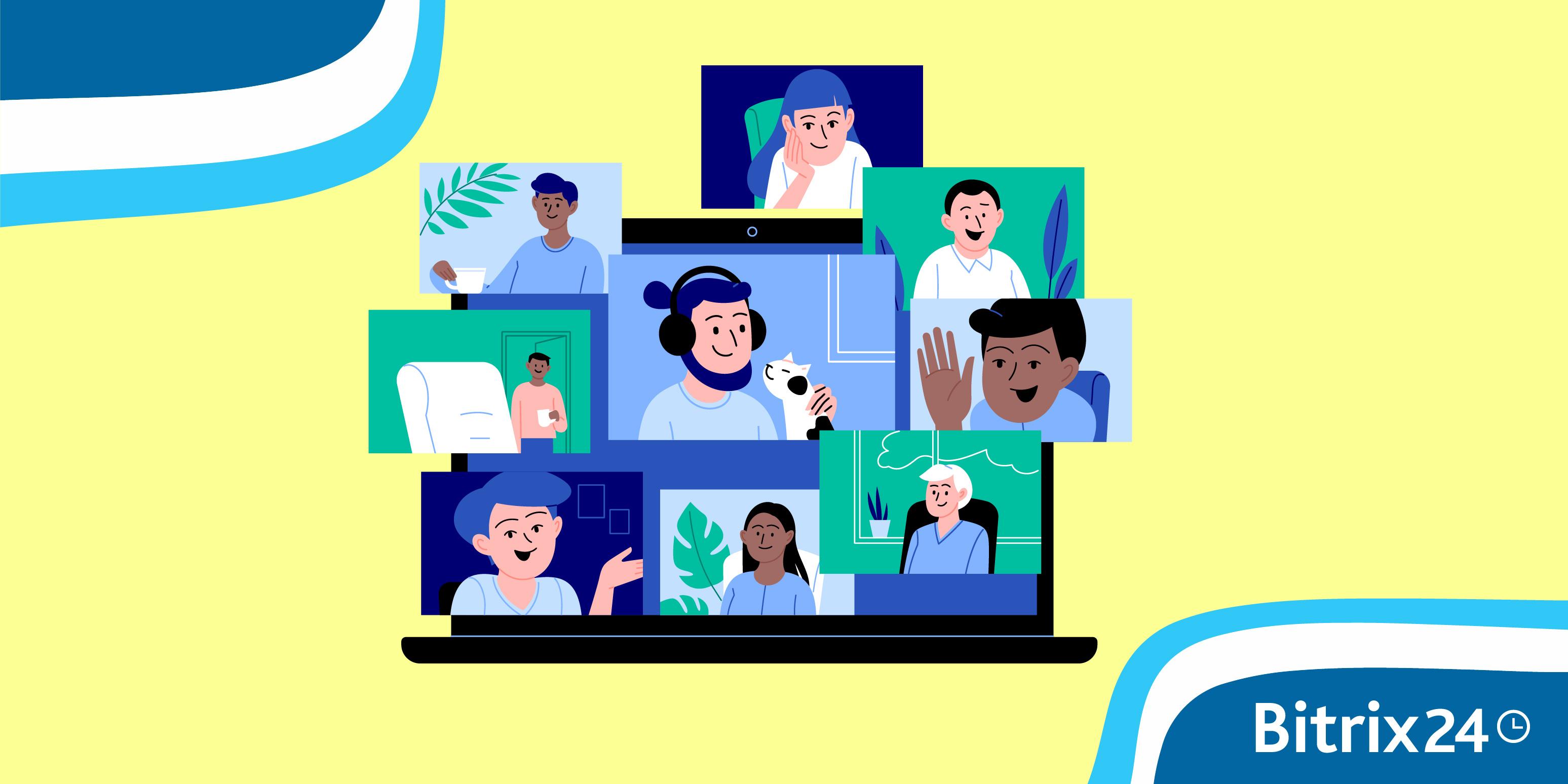 如何在Bitrix24帳戶中建立Zoom視頻會議