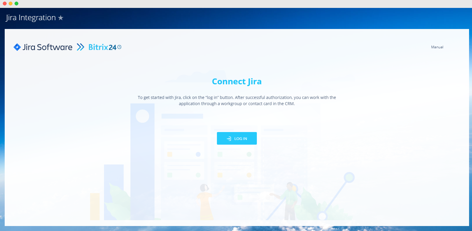 Jira integration for Bitrix24 is out!
