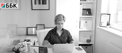 Гибридный формат работы: с чего начинать и как внедрять?