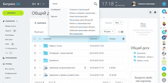 Crm система сетевая amocrm для разработчиков