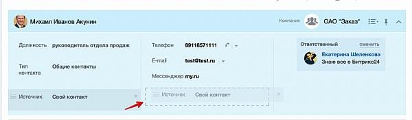 0ddcd313fc33afc892124127bb5427f1.jpg